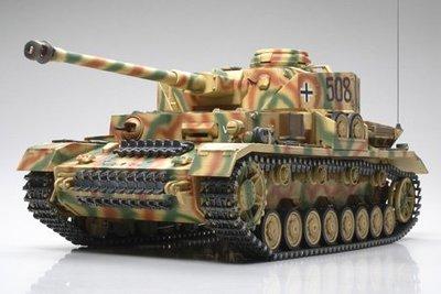 【TAMIYA 56026】1/16 德國 四號戰車 J型 遙控聲光版 套件