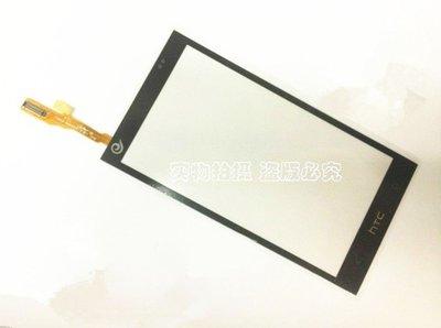台中手機快速維修 HTC Desire 600c dual 609D 觸控板 玻璃 更換 歡迎來電