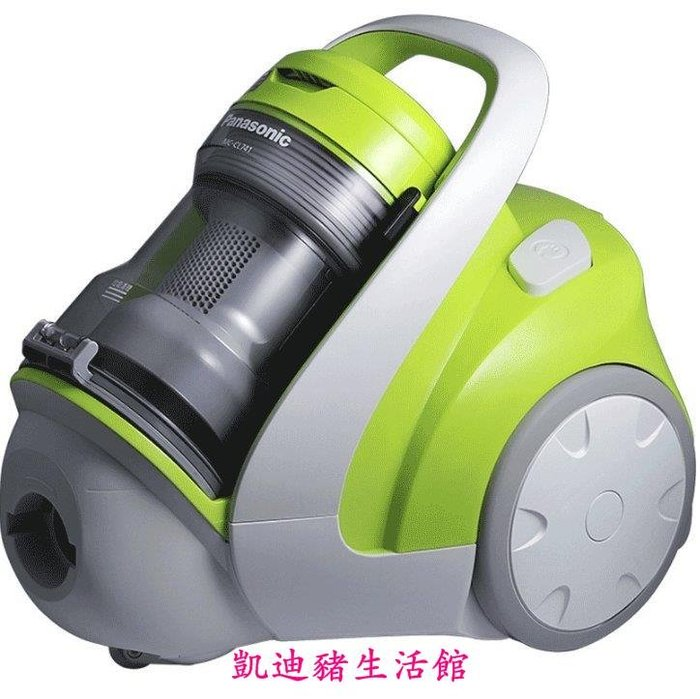 【凱迪豬生活館】Panasonic/松下吸塵器機家用強力大功率地毯式小型手持式 MC-WL742 強勁吸力 垃圾傾倒便利 操作便利KTZ-200964