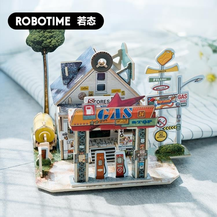 若態3d立體拼圖拼裝模型木質手工DIY成人兒童節日玩具世界風情YHYSH