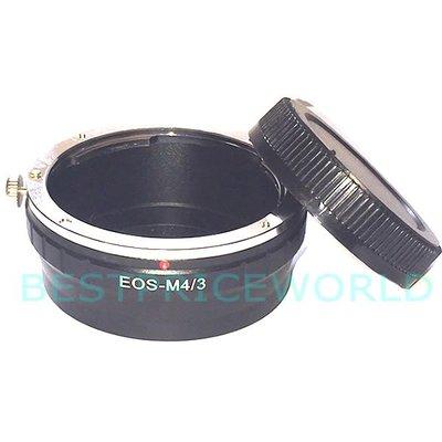 送後蓋 Canon EOS EF鏡頭轉Micro M4/ 3相機身轉接環Olympus E-M1X E-PL7 E-PL6 台北市