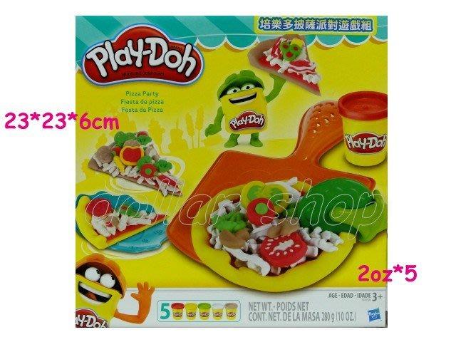 寶貝玩具屋二館☆【品牌】培樂多黏土--歡樂Pizza派對組(披薩遊戲組)小