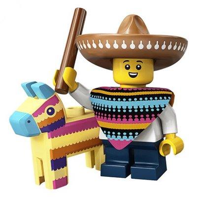 現貨【LEGO 樂高】積木/ Minifigures 人偶包系列: 20代 71027 | #1 皮納塔男孩+糖果小馬