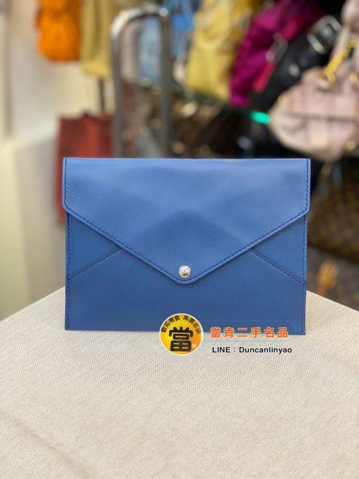 《當肯二手名品》LV 寶藍色 全皮 信封式 手拿包 萬用包 收納包 ㊣