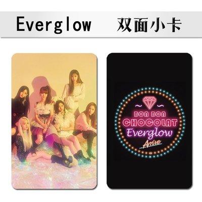 促銷特惠 Everglow周邊雙面小卡照片覆膜100張不重復直角圓角錢包照