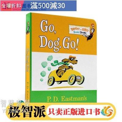 書籍 正版 低幼適齡版Go,DogGo紙板書Dr.Seuss蘇斯博士PD【智慧書屋】