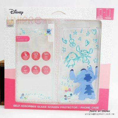 【UNIPRO】SONY Xperia Z5 迪士尼 史迪奇 彩繪 玻璃貼 + 手機殼 保護套 套組 正版授權