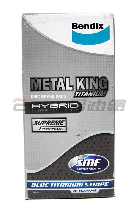 【易油網】Bendix MKT 金屬王鈦條紋 奔得士 煞車皮 來令片 DB1441