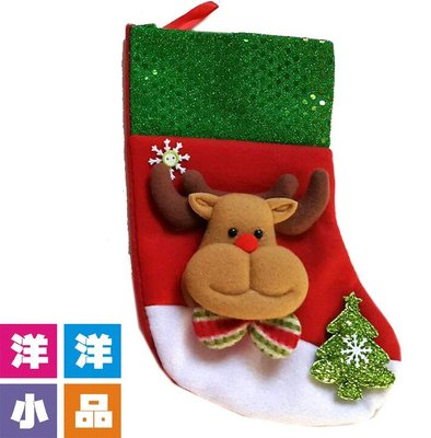【洋洋小品可愛鹿聖誕襪20713】聖誕節聖誕飾品聖誕襪聖誕樹聖誕燈聖誕佈置