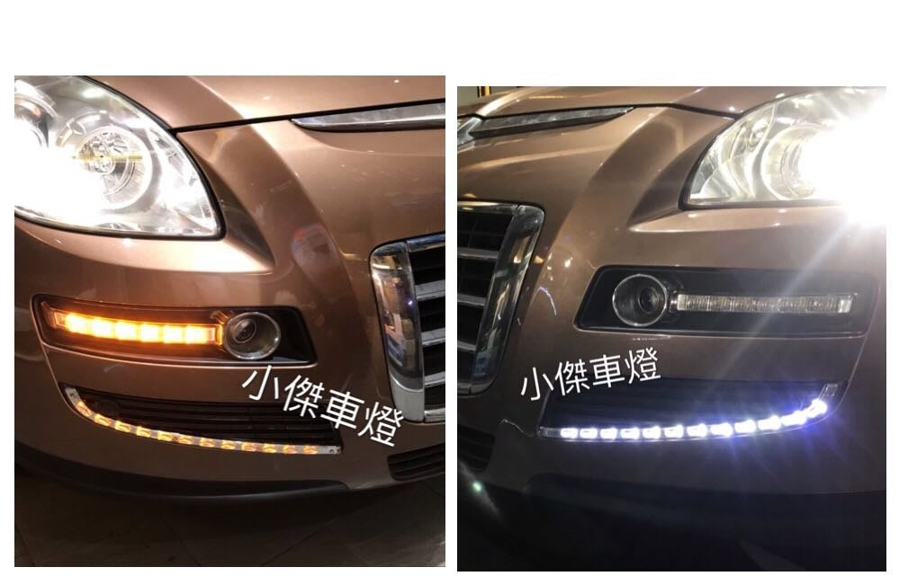 小傑車燈-實車 納智捷 luxgen U7 U6 suv sport 原廠型 雙功能日行燈含方向燈 DRL 晝行燈LED