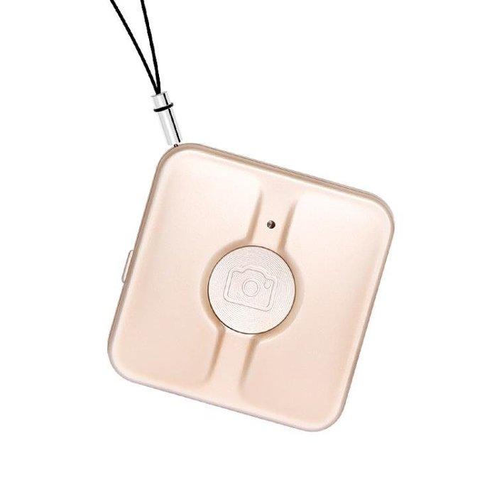 熱銷自拍遙控器藍芽自拍遙控器蘋果安卓手機通用迷你iPhone無線拍照神器按鈕拍攝 全館免運