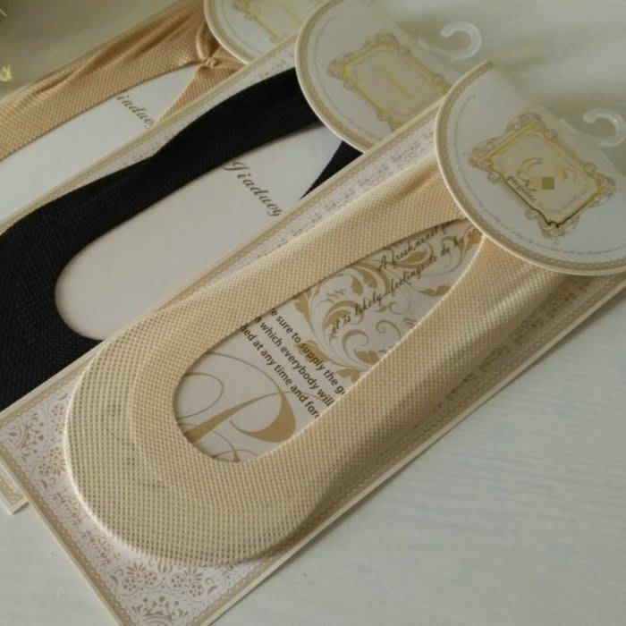 【艾蜜麗】日本品牌~特價全棉細緻網眼透氣淺口襪 超透氣吸汗舒適隱形船襪