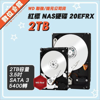 全新含稅 聯強/捷元公司貨 數位e館 WD Red 紅標 2T 2TB 20EFRX 3.5吋 NAS 硬碟