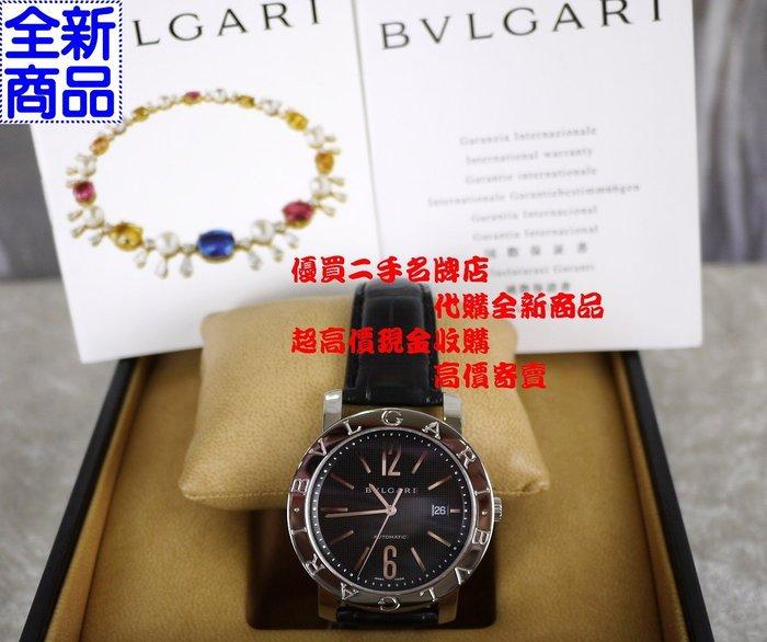 優買二手名牌店 BVLGARI 寶格麗 BVLGARI M號 鱷魚皮錶帶 42MM 機械錶 手錶 自動錶 男 錶 全新I