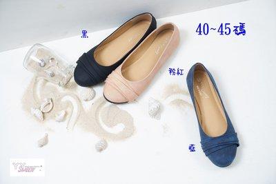 ☆(( 丫 丫 Sweety )) ☆。大尺碼女鞋。知性簡約拼接造型娃娃鞋40-45(D605)下標時以即時庫存為主