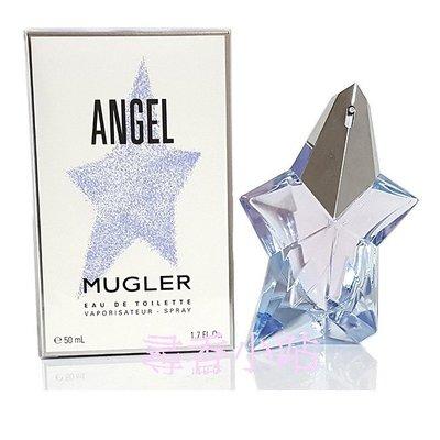 《尋香小站 》 Thierry Mugler Angel 天使女性淡香水 30ml 全新正品