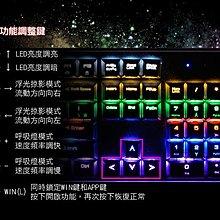 【 新和3C電競館 加送兩組電競滑鼠墊 】YAMA T7000青軸(繁體中文)機械式鍵盤 六種背光懸浮式電競鍵盤