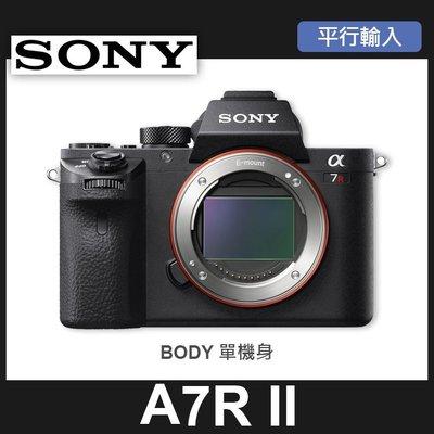 【平行輸入】ILCE-7 R M II 42.4MP 電子觀景窗 35mm 背照式全片幅 屮R4❤補貨中10809