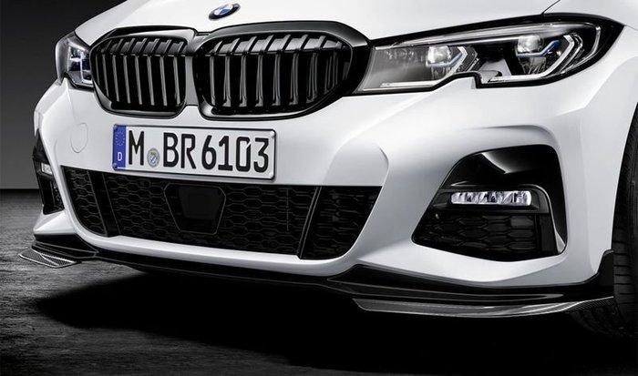 【樂駒】BMW G20 M Performance 原廠 前下擾流 前下巴 高光黑 改裝 套件 空力 外觀