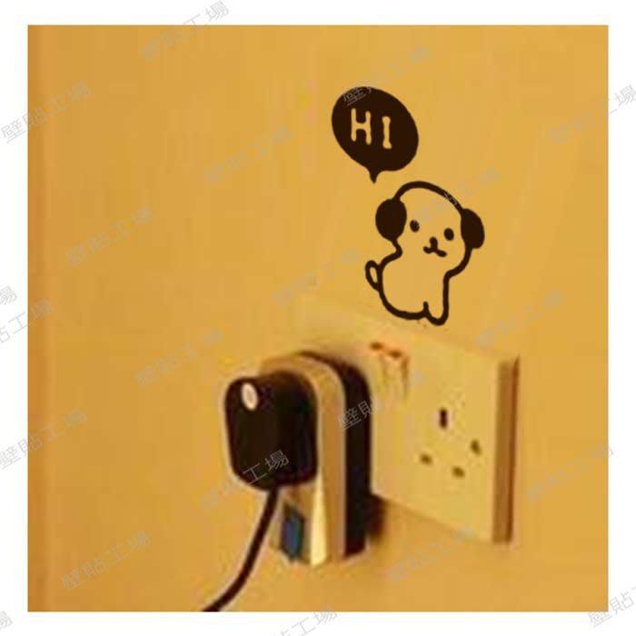 壁貼工場-可超取 一代小號 牆貼 貼紙 開關貼 小狗 HK397