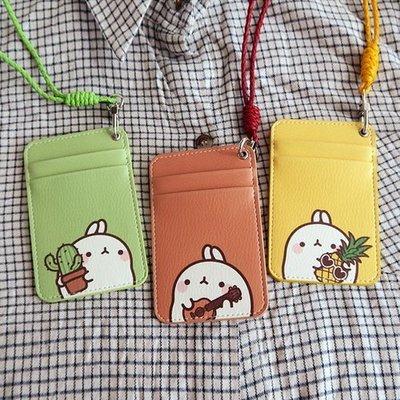 ♀高麗妹♀韓國 molang cardcase QQ小兔 隨行悠遊卡/各式卡片 皮革萬用卡夾附頸繩(3色選)預購