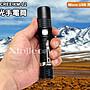 信捷【A22套】新款XM- L2 LED 強光手電筒 工...