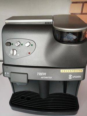 (提供到府試機及安裝教學)喜客 SPIDEM TREVI全自動咖啡機 中古 二手