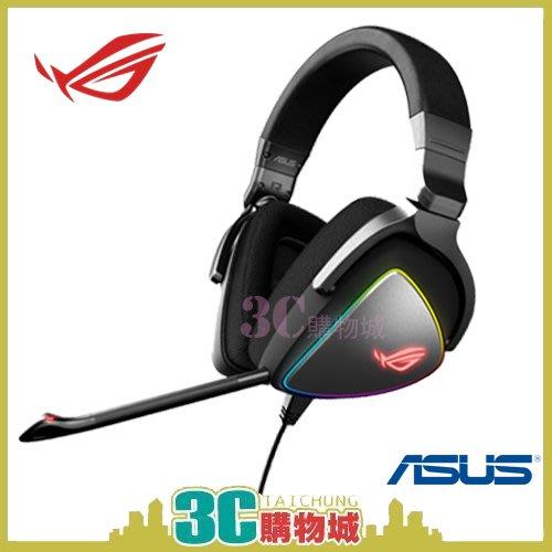 3C購物城 現貨 附發票 原廠ASUS華碩公司貨 電競耳機 ROG Delta Gaming 遊戲娛樂 玩具