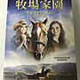 (全新未拆封)牧場家園 Destined To Ride DVD(得利公司貨)