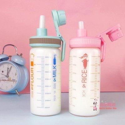 兒童牛奶杯 便攜高顏值吸管杯玻璃水杯女外出帶刻度兒童牛奶多功能杯子 2色XYJX