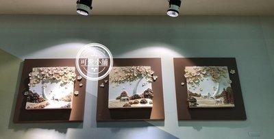 (台中 可愛小舖)鄉村田園風花朵紛飛動物樹叢立體波紋浮雕壁畫壁飾裝飾 民宿飯店豪宅別墅客廳主題餐廳廁所裝潢佈置