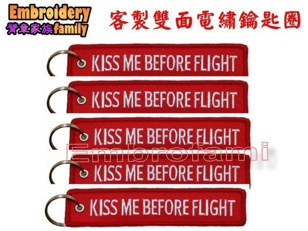 ※embrofami ※KISS ME BEFORE FLIGHT 航空迷, 空服員,地勤人員,飛管員,維修人員用