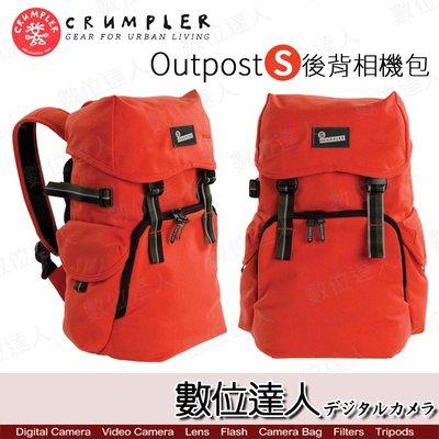 特價【數位達人】Crumpler 小野人 Outpost-S 雙肩相機包 後背包 攝影包 / R5 R6 A7S3