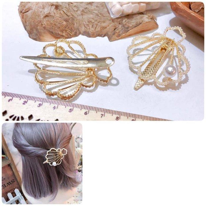 【Love Trina】9109-0516。大貝殼珍珠結金屬壓夾(6.5CM)。髮夾。髮飾(1色)