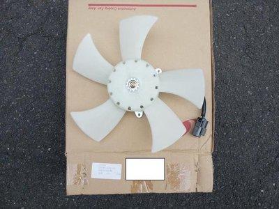 CEFIRO A32 96-00 冷氣風扇.冷氣風扇馬達 謚源(高速馬達)