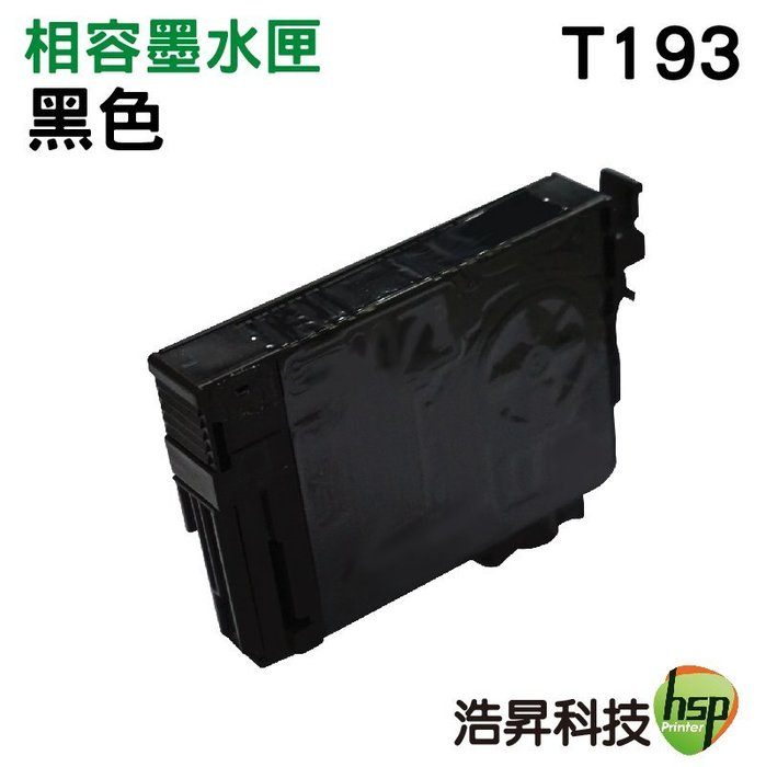 EPSON T93150 T193250 T193350 T193 相容墨水匣 顏色任選 WF-2631 WF-2651