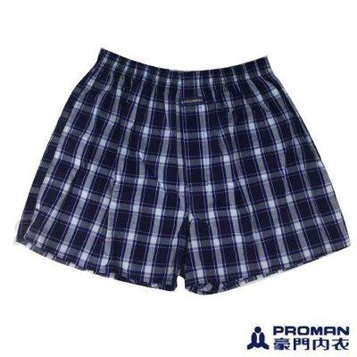 《Life M》【豪門內衣】豪門純棉五片式平口褲 (M~XL) 台灣製造
