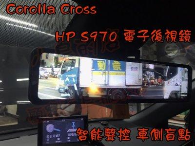 (小鳥的店)豐田 Corolla Cross HP-S970 後視鏡 行車紀錄器 倒車顯影 測速提醒 智能聲控 車側盲點