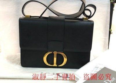 淑靜二手 Dior(迪奧) 黑色牛皮蒙田包中號 斜背包 小牛皮