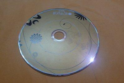 紫色小館-87-3--------王瑞霞-成名金選-下