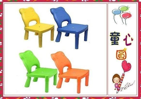 愛兒房BabyHouse 多功能卡蛙椅洗髮椅~台灣製◎童心玩具1館◎