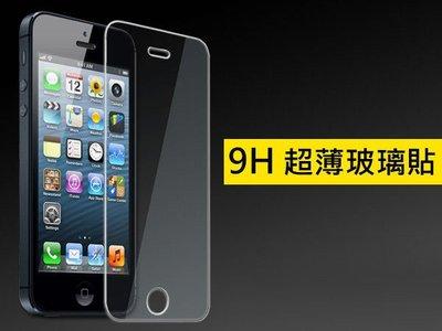 鋼化 9H 強化 iphone 7 8 X 4S 5S 6 6S plus touch 5/6 SE 正面 背貼 玻璃貼