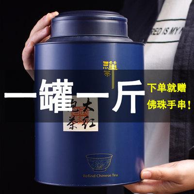 武夷山巖茶大紅袍茶葉500g罐裝果香濃香型水仙肉桂散裝烏龍茶禮盒 台北市