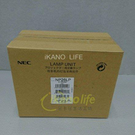 NEC-原廠原封包投影機燈泡NP26LP / 適用機型NP-PA621X