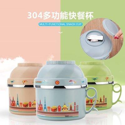 妙廚師多功能快餐杯1.2L 304不鏽鋼 附湯匙 露營碗 碗盤杯 泡麵碗 外宿餐具 野餐 餐盒 便當盒 餐具