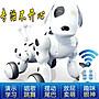 『免運』兒童智能機器狗玩具電子遙控電動小...