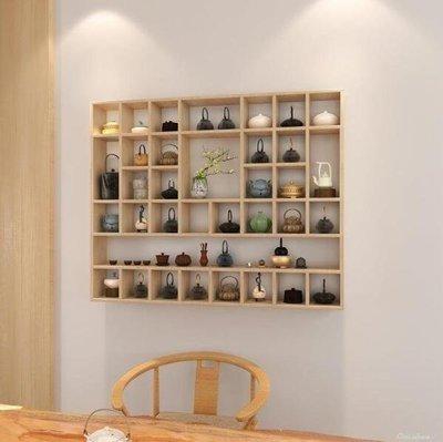 ZIHOPE 擱板壁掛墻上置物架茶壺展示架實木格子架茶杯格子架儲物櫃ZI812