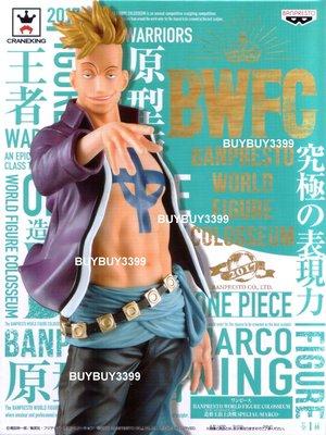 台灣代理版 BWFC 頂上決戰 特別版 SPECIAL 馬可 不死鳥 海賊王 公仔
