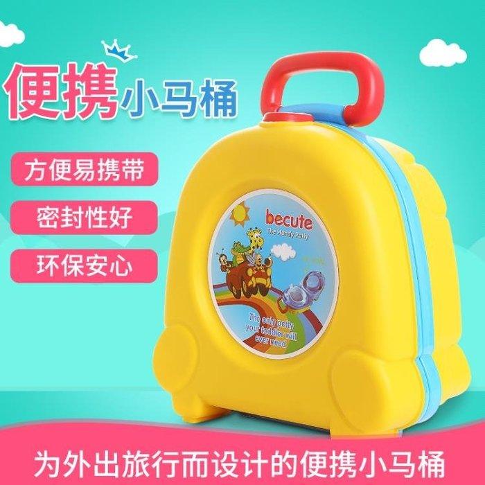 坐便器 車載男孩小馬桶兒童外出便攜式折疊坐便器旅行女寶寶車用嬰兒便盆