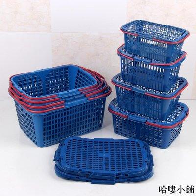 收納 特價小物 T藍色塑料水果籃手提楊梅籃草莓采摘籃雞蛋筐桑葚籃2-12斤水果框單筆訂購滿200出貨唷